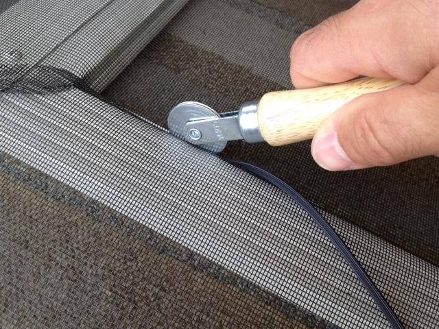screen-door-repair